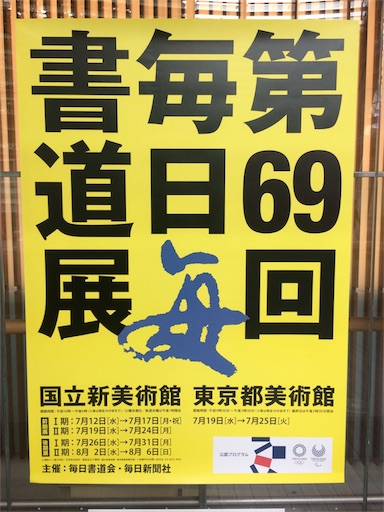 f:id:shinju-h:20170717212233j:image