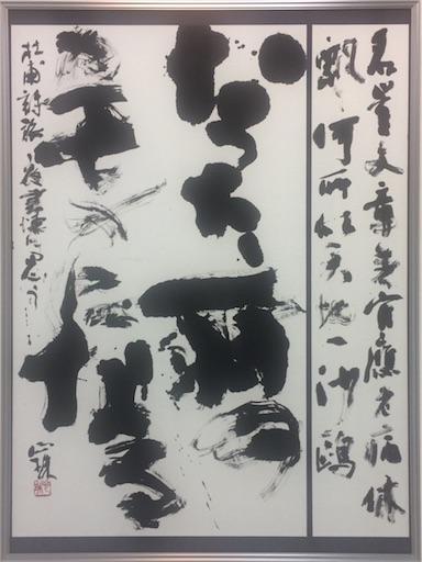 f:id:shinju-h:20170730153052j:image