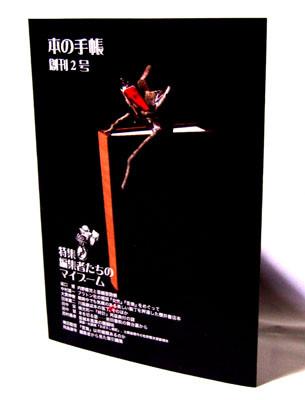 f:id:shinju-oonuki:20070416151558j:image