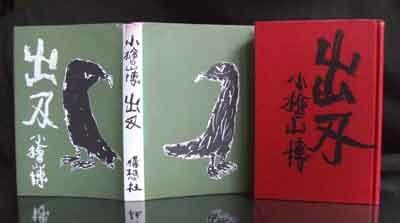 f:id:shinju-oonuki:20070523121847j:image