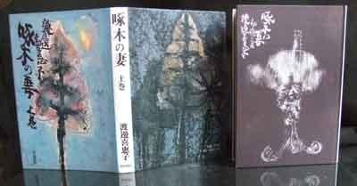 f:id:shinju-oonuki:20070523122020j:image