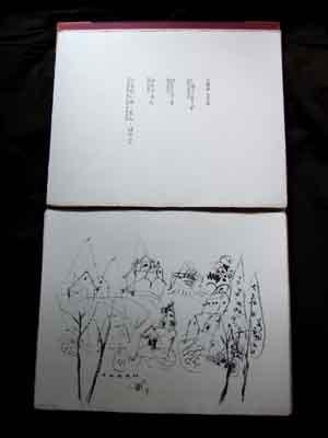 f:id:shinju-oonuki:20070523131635j:image