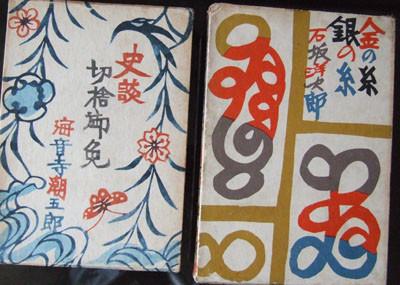 f:id:shinju-oonuki:20070528084237j:image