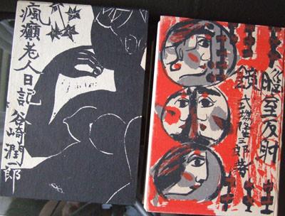 f:id:shinju-oonuki:20070528084305j:image