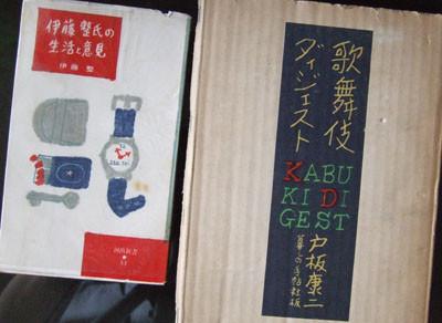 f:id:shinju-oonuki:20070528084410j:image