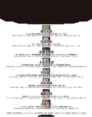 f:id:shinju-oonuki:20070528121208p:image