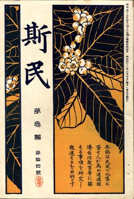 f:id:shinju-oonuki:20070620160526j:image
