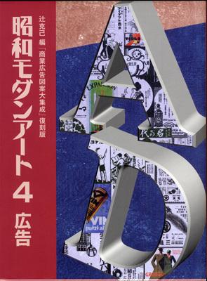 f:id:shinju-oonuki:20070829182023j:image