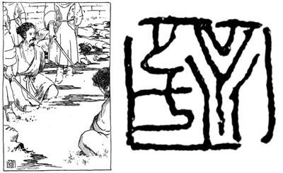 f:id:shinju-oonuki:20080331160900j:image