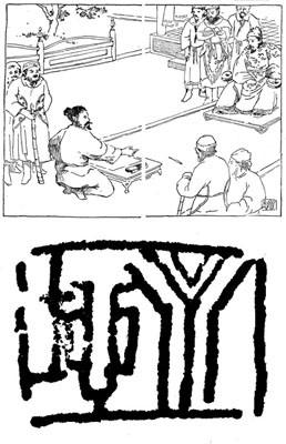 f:id:shinju-oonuki:20080331160926j:image