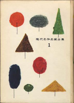 f:id:shinju-oonuki:20080424165654j:image