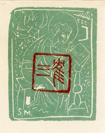 f:id:shinju-oonuki:20080424171241j:image