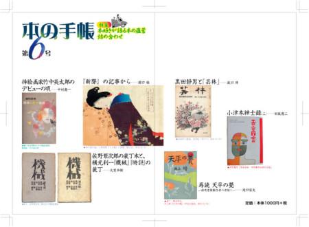 f:id:shinju-oonuki:20090303192200j:image