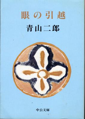 f:id:shinju-oonuki:20091210164050j:image