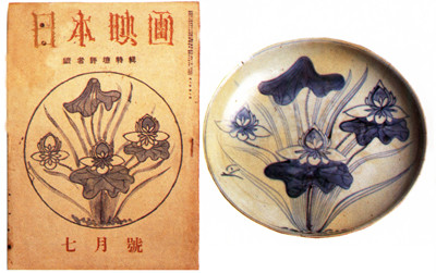 f:id:shinju-oonuki:20091210182640j:image