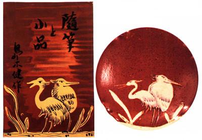 f:id:shinju-oonuki:20091210183731j:image