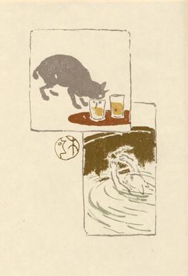 吾輩は猫である(夏目漱石)の1分でわかるあらす …