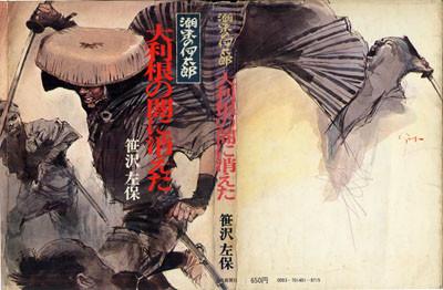 f:id:shinju-oonuki:20100803144801j:image