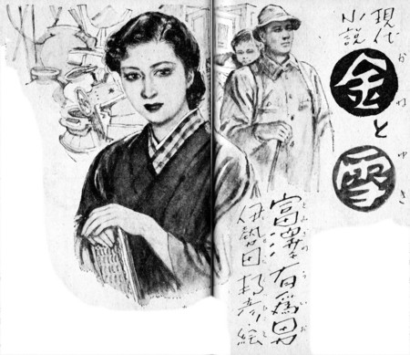 f:id:shinju-oonuki:20110815190928j:image