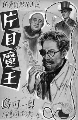 f:id:shinju-oonuki:20110817111444j:image