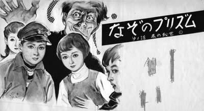 f:id:shinju-oonuki:20110817115713j:image