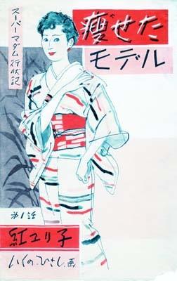 f:id:shinju-oonuki:20110817122029j:image