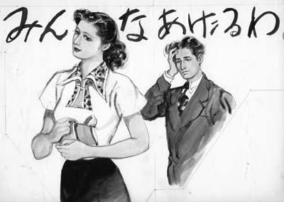 f:id:shinju-oonuki:20110817143703j:image