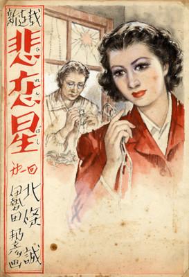 f:id:shinju-oonuki:20110824163659j:image