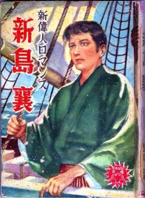 f:id:shinju-oonuki:20110826224208j:image
