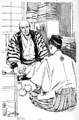 f:id:shinju-oonuki:20110827072032j:image