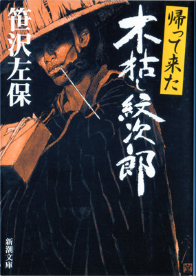 f:id:shinju-oonuki:20110902122033j:image