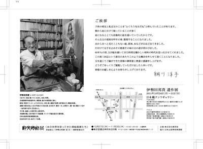 f:id:shinju-oonuki:20110907190915j:image