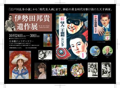 f:id:shinju-oonuki:20110908121030j:image