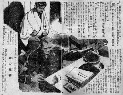 f:id:shinju-oonuki:20110915200649j:image