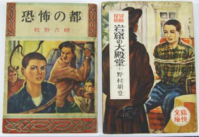 f:id:shinju-oonuki:20111030154425j:image