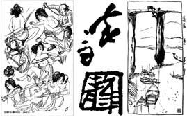 池谷信三郎全集』の装丁家のサイ...