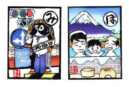 f:id:shinju-oonuki:20180626164102j:image