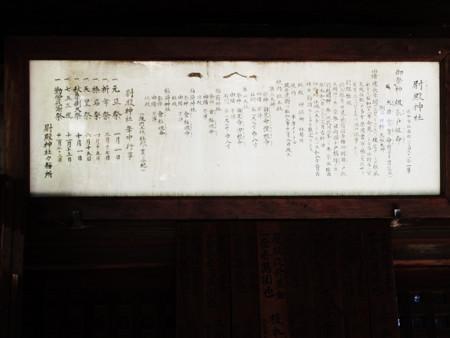 f:id:shinju-oonuki:20180703154238j:image