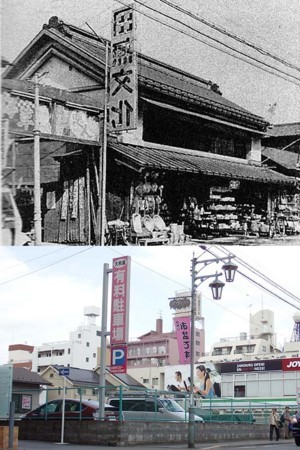 f:id:shinju-oonuki:20180804111825j:image