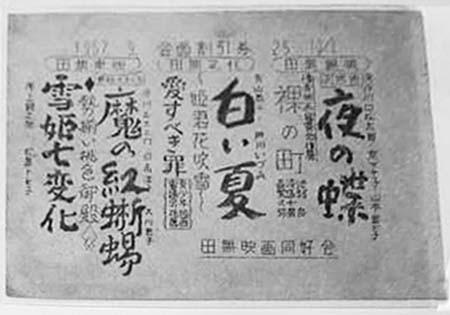 f:id:shinju-oonuki:20180804112016j:image