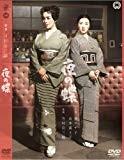 f:id:shinju-oonuki:20180804112302j:image