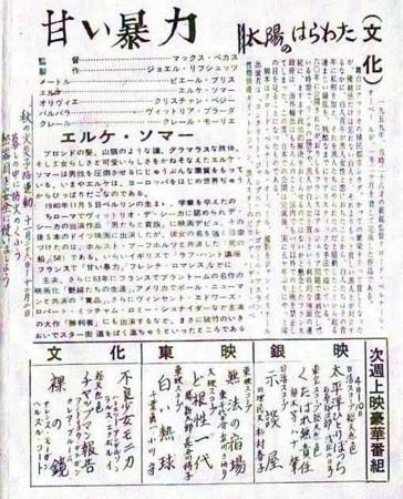 f:id:shinju-oonuki:20180804113044j:image