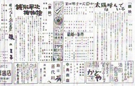 f:id:shinju-oonuki:20180804113750j:image