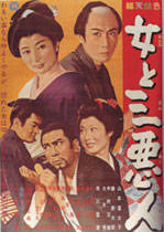f:id:shinju-oonuki:20180805080958j:image