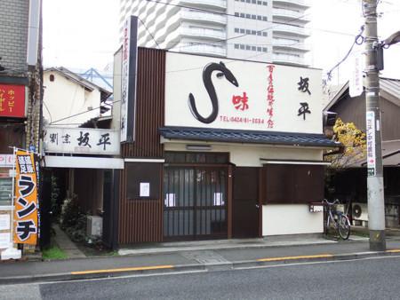 f:id:shinju-oonuki:20180814142412j:image