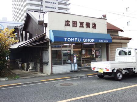f:id:shinju-oonuki:20180814142744j:image