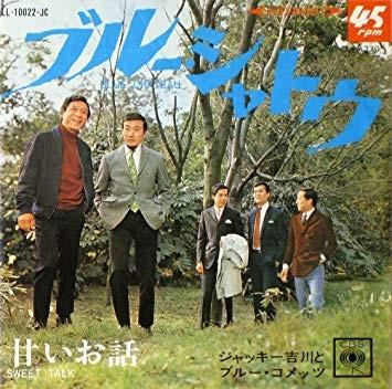 f:id:shinju-oonuki:20180820182832j:image