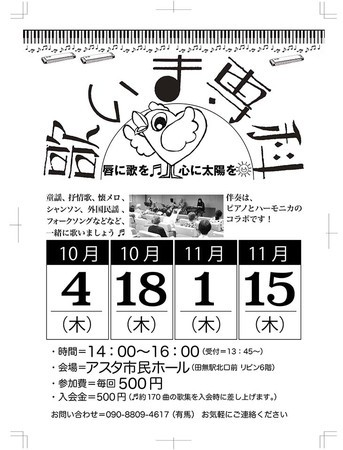 f:id:shinju-oonuki:20180909221141j:image