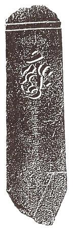 f:id:shinju-oonuki:20180921084852j:image