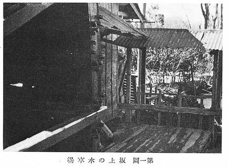 f:id:shinju-oonuki:20181013184726j:image